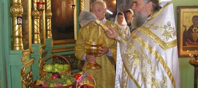 19 августа — Преображение Господне или «Яблочный Спас?»