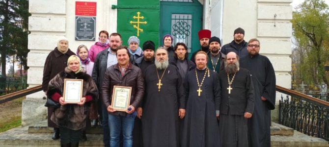 21 октября в Свято-Троицком кафедральном соборе г.Невеля состоялось соборное богослужение духовенства Невельского благочиния