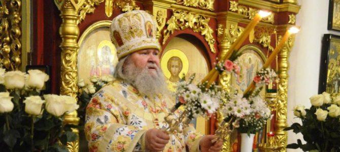 14 января в Свято-Троицком кафедральном соборе состоится Архиерейское богослужение