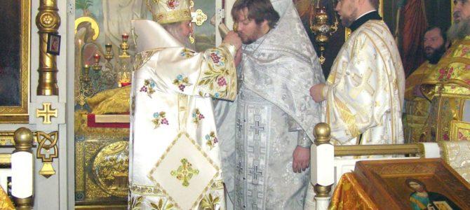 В Свято-Троицком кафедральном соборе г.Невеля состоялась В Свято-Троицком кафедральном соборе г.Невеля состоялась иерейская хиротония