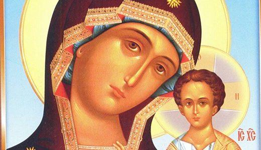 4 ноября — день памяти явления иконы Пресвятой Богородицы во граде Казани