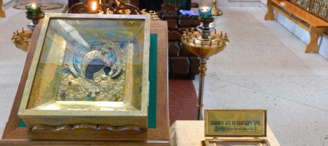13 января в Свято-Троицкий кафедральный собор прибудут святыни Свято-Успенского Вышенского монастыря