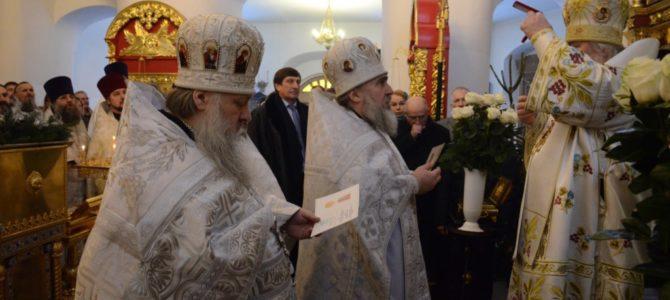 Юбилейной медали Русской Православной Церкви удостоен настоятель храма Святой Троицы протоиерей Петр