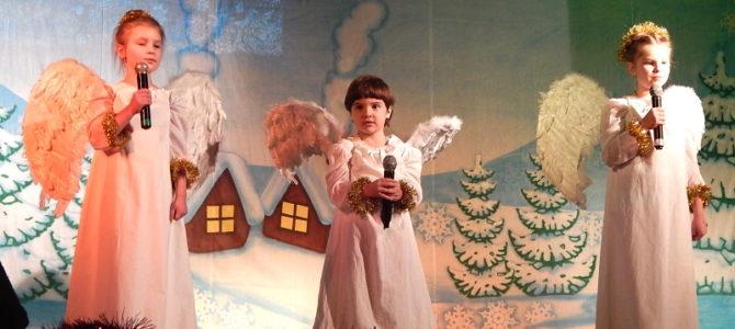 Рождество Христово – праздник ожидания чуда. Рождественский концерт в г.Невеле