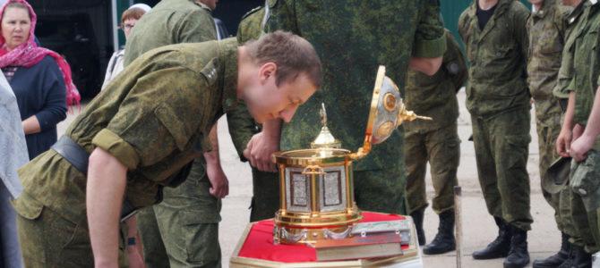 24 мая 2018 года  в Отделение  Пограничного управления ФСБ России по Псковской области г.Невель (пограничная застава) были принесены мощи святаго благоверного князя Александра Невского.