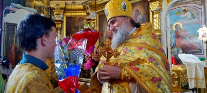 Многая и благая лета! Поздравление дорогому Батюшке Петру в день святых апостолов Петра и Павла.